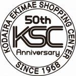 小平駅前ショッピングセンター50周年記念ロゴマーク_A