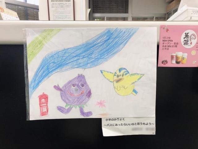 にじバス絵画展作品